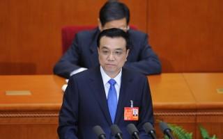 """6月15日,李克强在中共国务院常务会议上,再次发怒,拿着手中的文件说,最初听到这些乱收费现象""""还以为是段子""""。 (WANG ZHAO/AFP/Getty Images)"""