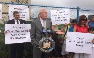泛美收容所住有三级性罪犯 社区抗议