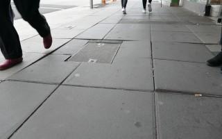 悉尼华人区商业街地砖突起伤人 店主吁早修缮