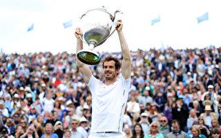 英國女王盃賽:穆雷創紀錄第五度封王