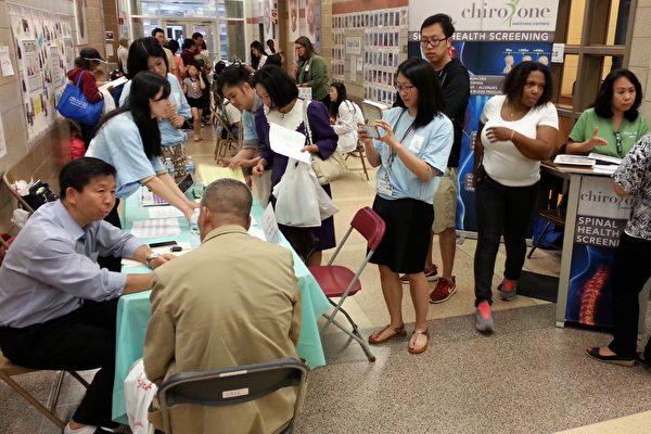 芝加哥华人健康展 200多民众受益
