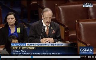 【熱點】美眾院通過此重大決議案說明甚麼