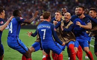 歐洲盃A組:法國提前晉級 瑞士出線在望