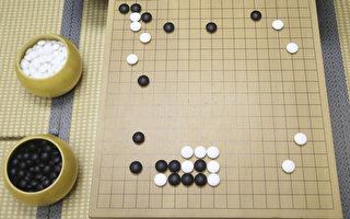 下棋好處多 70中小學開圍棋課
