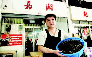 """专访香港老店:""""嘉湖粽""""60年滋味不变"""