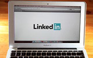 中共在LinkedIn招間諜 丹麥前外交官揭祕