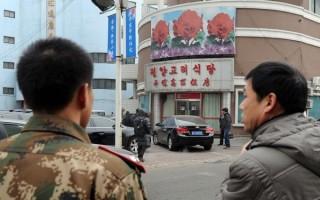 丹东作为中朝边境上最大的城市。图为丹东一家朝鲜餐厅。(Getty images)