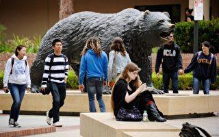 加州考慮大幅提高加大外地生學費
