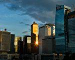 在全球20個房價最難負擔城市(most unaffordable city)排名中,香港位居首位,其次是悉尼和溫哥華。  (PHILIPPE LOPEZ/AFP/Getty Images)