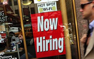 企业争夺人才 美职缺激增至创纪录928万个