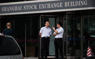 人民幣5月累跌1.6%,原本一直低迷的大陸A股卻在5月最後一個交易日反常猛漲2%。圖為坐落在上海陸家嘴的上海證券交易所。 (JOHANNES EISELE/AFP/Getty Images)