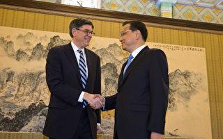 美財長談中國經濟 敦促北京推進改革