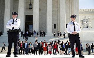 奧巴馬移民行政令高院擱淺 500萬人夢碎