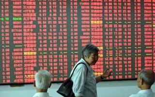 大陸股災週年 「高淨值」股民銳減276萬人