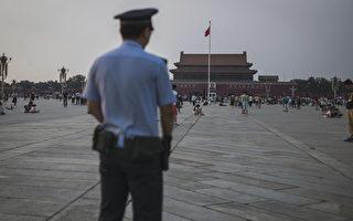 研究警告:北京在塌陷 每年下沉11厘米