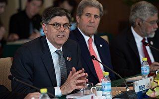 美中戰略與經濟對話登場 幾大議題成焦點