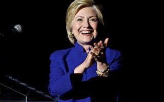 外媒:希拉里成美民主黨首位女總統候選人