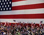 6月7日紐約布魯克林,希拉里舉行競選集會和新聞發布會的現場。( Drew Angerer/Getty Images)