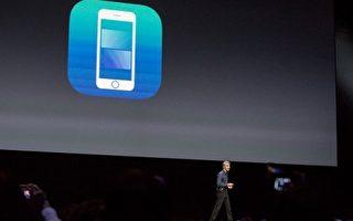 iPhone用户必知的iOS十大新功能