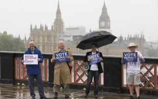外媒:中共惧怕英国脱欧的三个理由