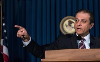 誓言揪出腐败 联邦检察官箭指纽约政府