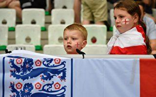 組圖:歐洲盃小球迷助陣 可愛搶鏡