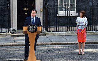 6月24日,英国选民决定脱离欧盟后,卡梅伦发言表示将辞去首相职务。(BEN STANSALL/AFP/Getty Images)