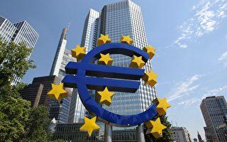 荷蘭震驚於英國脫歐 籲歐盟改革勢在必行