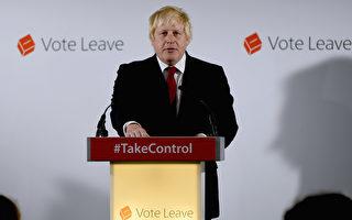 卡梅倫辭職 誰可能是下一任英國首相