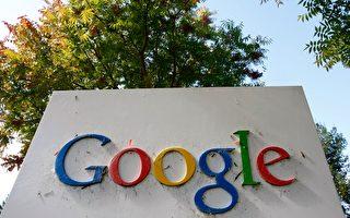 谷歌27日宣布,将安装新的翻译系统到其网络翻译和应用程序翻译程序上,将会提升中翻英水平。(Justin Sullivan/Getty Images)