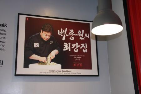 白种元是近年来韩国广受欢迎的美食达人。(徐绣惠)