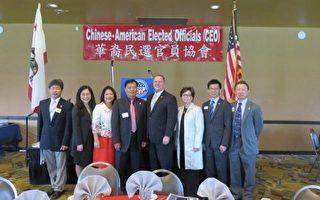 美國華裔民選官員協會孫國泰連任會長