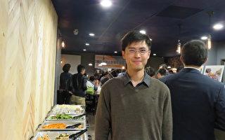 与委员长聚餐 台湾留学生谈侨务