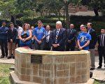 6月10日,加大洛杉磯分校學生會與校長畢傑恩(Gene Block)聯合宣布成立校園暴力研究中心(UCLA Institute on Campus Violence),致力研究相關議題,並紀念日前遭槍擊殺害的克拉格(William Klug)教授。(李姍/大紀元)