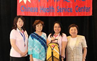 颶風期休斯頓水災不斷 中華保健中心贈送應急求生工具包