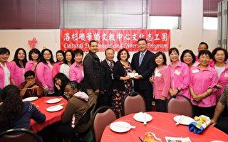 洛侨志工团以台湾美食推展人文教学