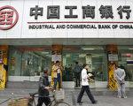 安永預計:大陸銀行不良貸款將繼續攀升