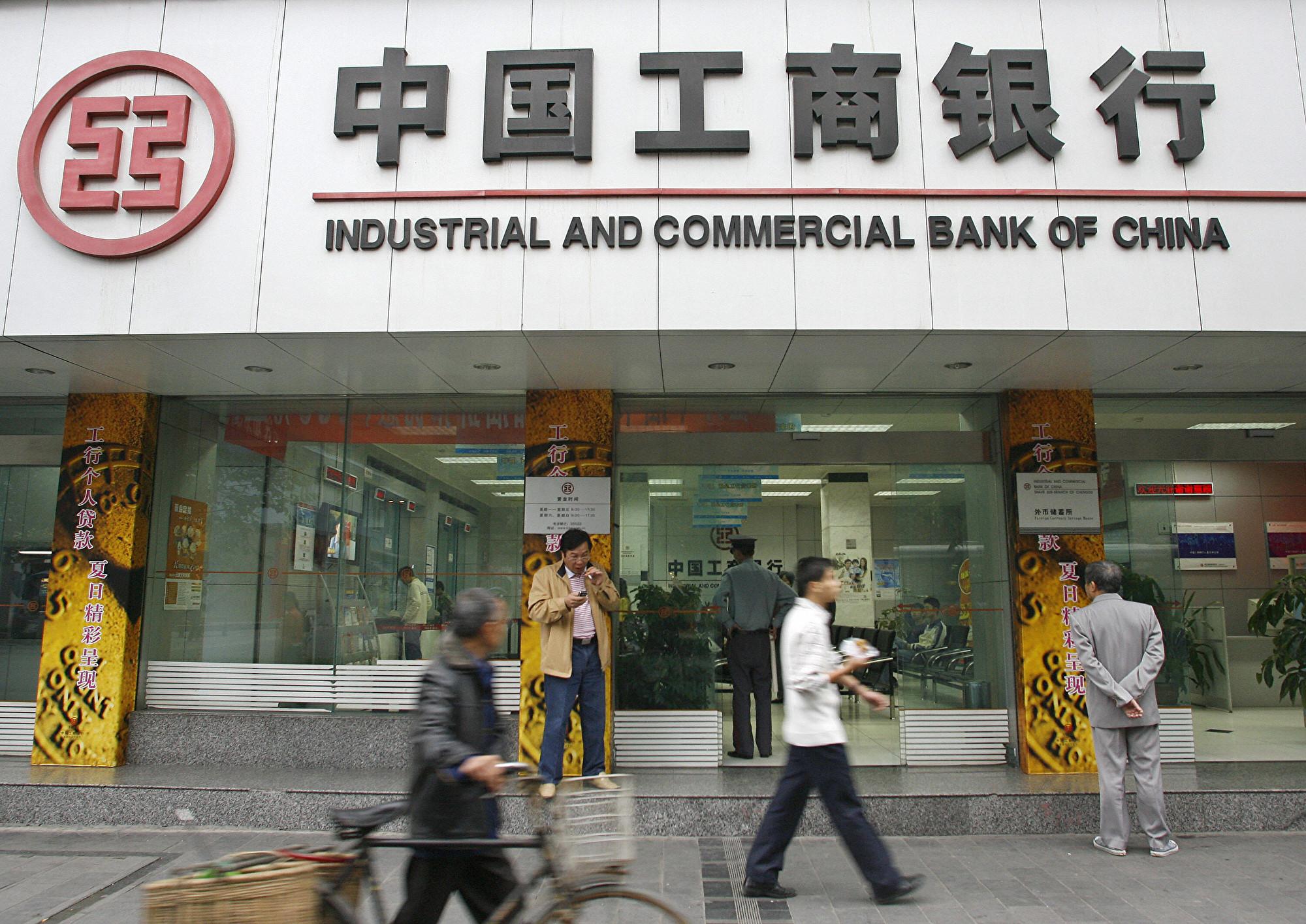 惠譽:陸銀不良貸款將惡化 中共欲發特別國債