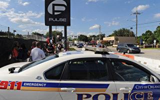 多家大型零售商失竊 列市騎警逮捕32人