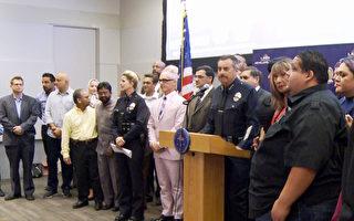 洛杉矶警局:遇恐袭先逃后躲 跑不了要抵抗