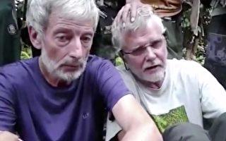 被菲律宾极端组织绑架 加拿大第二名人质遇害