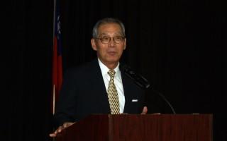台湾驻美代表处茶会  四百侨胞欢迎高硕泰履新