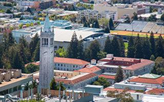 加州政府拟限制加州大学非本州生源