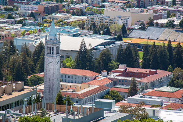 加州大學伯克利分校停止和華為新研究合作