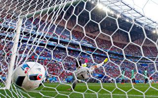歐洲盃16強對陣 五豪強匯聚半區提前遭遇