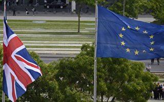 恩怨纠葛数十载 英国与欧盟互动大事记