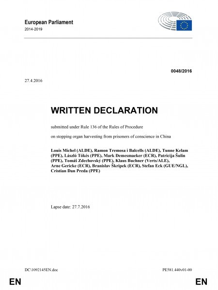 欧洲议会48号书面声明内容,要求调查、制止中共活摘器官。(新唐人)