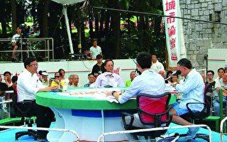 议员促澄清中港执法通报机制