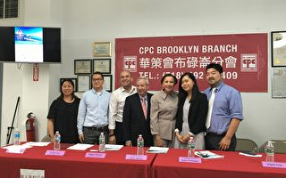 纽约首位华裔女生北极探险 国会议员欢送