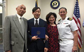 國會議員孟昭文提名 紐約4華裔生被軍校錄取
